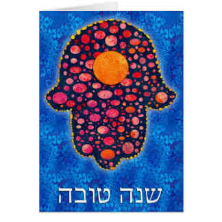 Shana Tova- Happy Jewish New Year Card