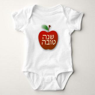 Shana Tova Rosh Hashana Red ApBaby Jersey Bodysuit