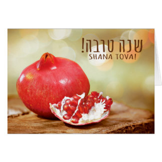 Shana Tova Rosh Hashanah Jewish New Year Card