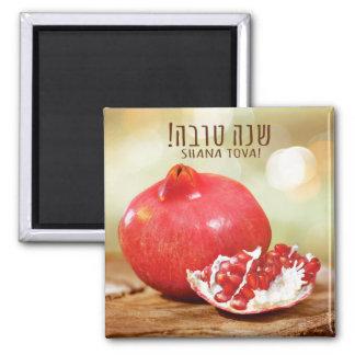 Shana Tova Rosh Hashanah Jewish New Year Magnet