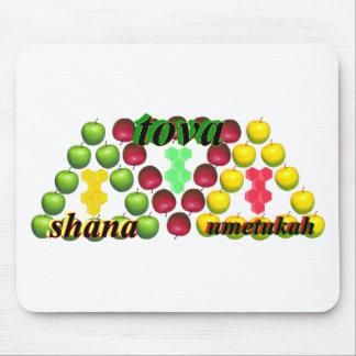 Shana Tova Umetukah Mousepad