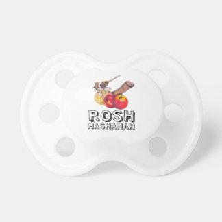 Shana Tufa/Rosh Hashanah Pacifiers