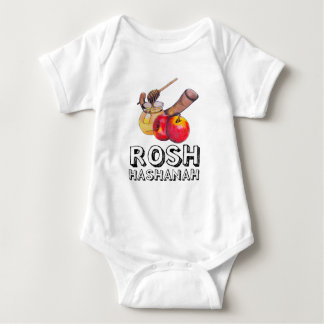Shana Tufa/Rosh Hashanah T-shirt