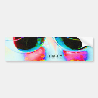 Shanah Tovah שנה טובה Hebrew Wine Glasses happy Bumper Sticker