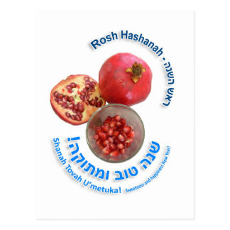 Shanah tovah - Happy new for People of Israel Postcard