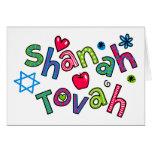 Shanah Tovah Jewish New Year Text Greeting Greeting Card