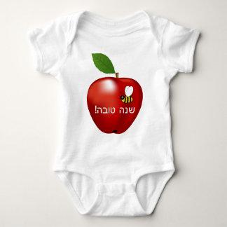 Shanah Tovah Rosh Hashanah Jewish New Year Baby Bodysuit