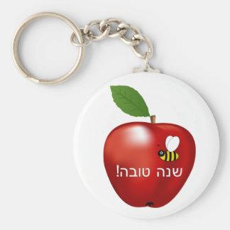 Shanah Tovah Rosh Hashanah Jewish New Year Basic Round Button Key Ring