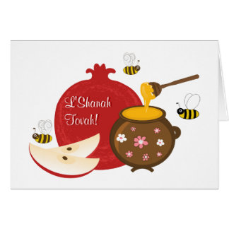 Shanah Tovah Rosh Hashanah Jewish New Year Greeting Card