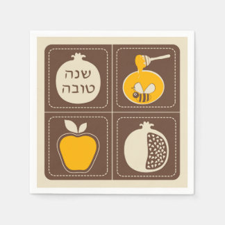 Shanah Tovah Rosh Hashanah Jewish New Year Disposable Napkin