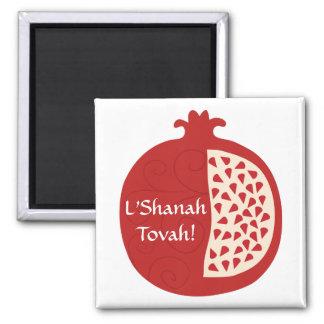 Shanah Tovah Rosh Hashanah Jewish New Year Magnet