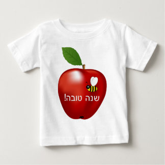 Shanah Tovah Rosh Hashanah Jewish New Year Shirt