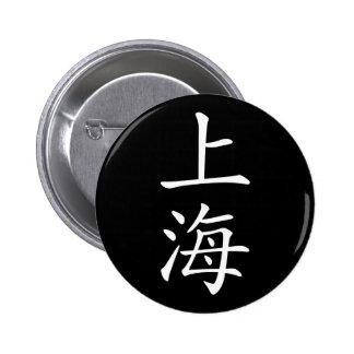 Shanghai 6 Cm Round Badge