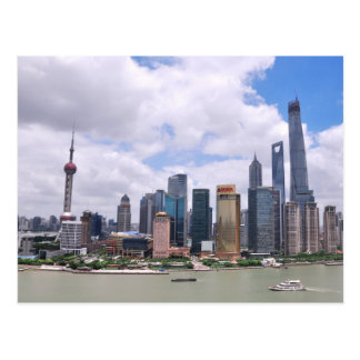 Shanghai, China skyline Postcard