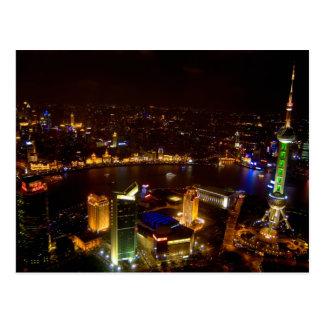 Shanghai China wonderful skyline with modern Postcard