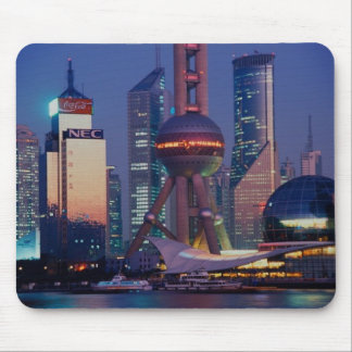 Shanghai city of China Mouse Mat