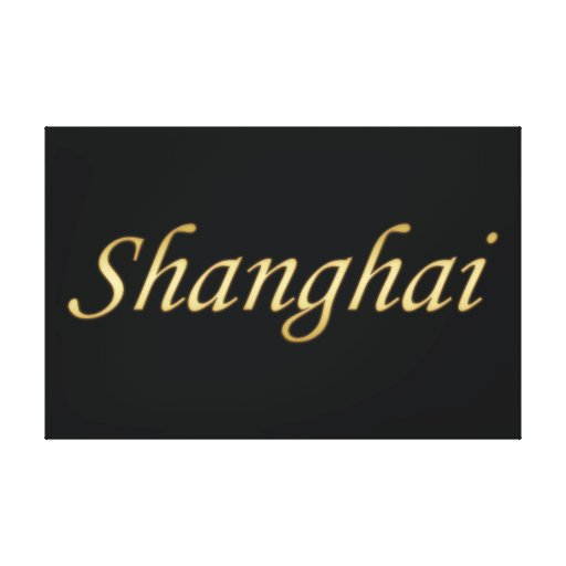 Shanghai Gold - English - On Black Gallery Wrapped Canvas