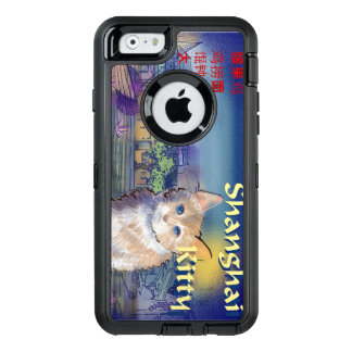 Shanghai Kitty OtterBox Defender iPhone Case