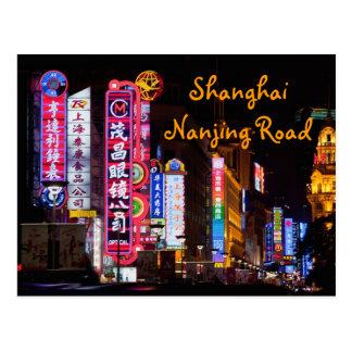 Shanghai Nanjing Road Postcard