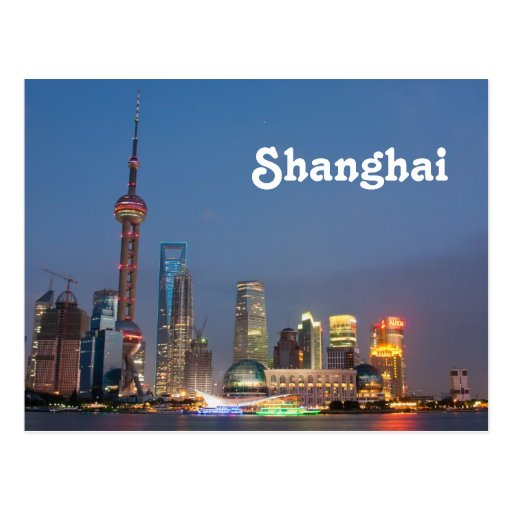Shanghai Postcard _MG_6081,