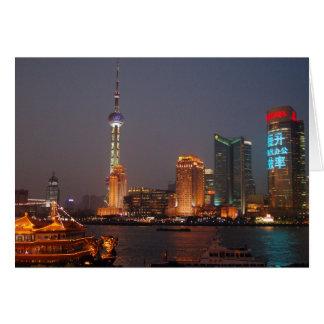 Shanghai Skyline 1 Card