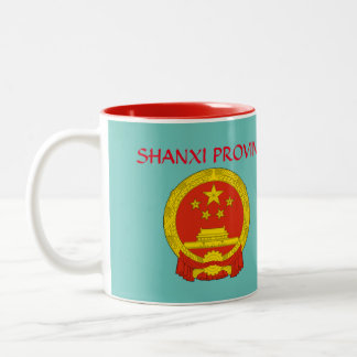 Shanxi China Province Mug