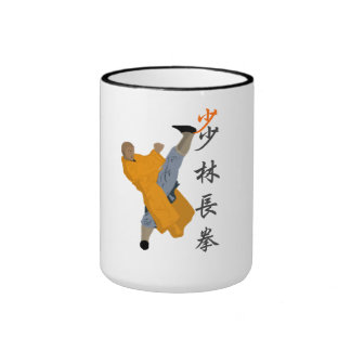 Shao Lin Monk Mug