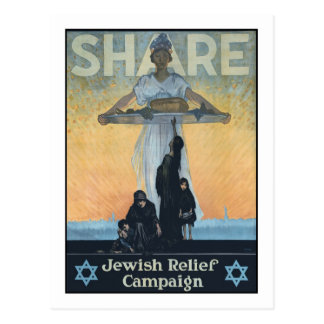 Share Jewish Relief World War I Postcard