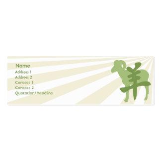 Sheep - Skinny Business Card