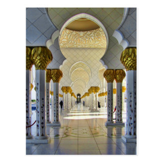 Sheikh Zayed Grand Mosque Corridor Postcard