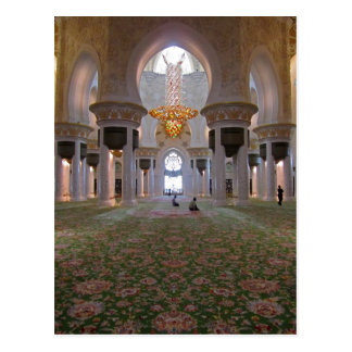 Sheikh Zayed Grand Mosque Men's Prayer Hall 1 Postcard