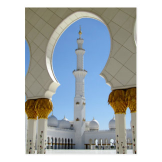 Sheikh Zayed Grand Mosque Prayer Yard Arch Postcard