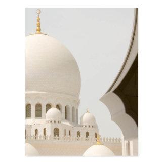 Sheikh Zayed mosque 3 Postcard