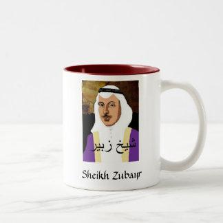 Sheikh Zubayr colorful mug now with no typo!