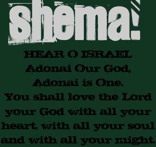 Shema Israel Gifts & Gift Ideas | Zazzle UK