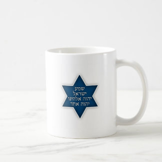 Shema Israel - Exclusive and Original Design Coffee Mug