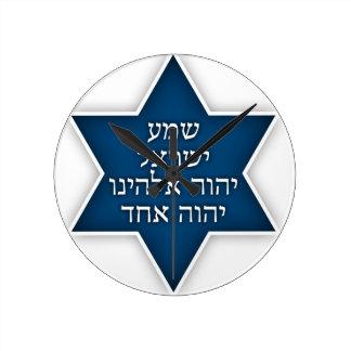 Shema Israel - Exclusive and Original Design Round Clock