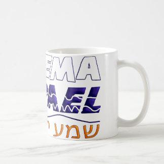 Shema Israel Coffee Mug