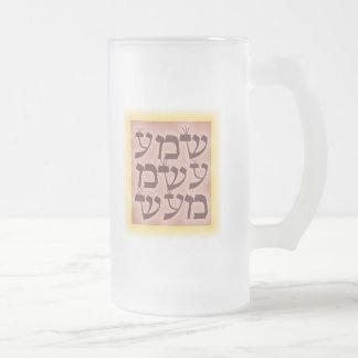 Shema Mugs