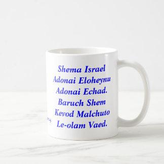 Shema Mug. Cup of Blessing