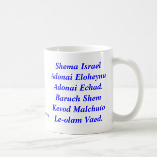 Shema Mug. Cup of Blessing Basic White Mug