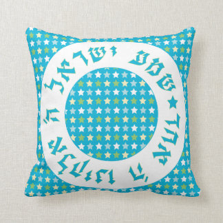 Shema Pillow