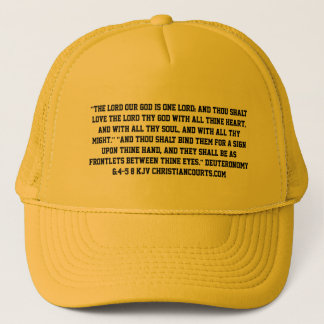 shema prayer Deuteronomy 6:4-5 in English Hat