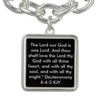 Shema Prayer English Deuteronomy 6:4-5 KJV