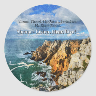 Shema Prayer Sticker 1