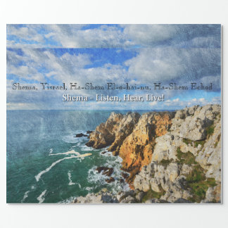 Shema Prayer Wrappin Paper 1 Wrapping Paper