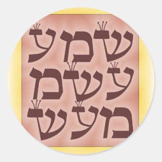 Shema Round Sticker