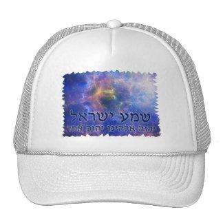 Shema Yisrael Cap