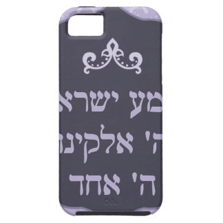 Shema Yisrael Case For iPhone 5/5S