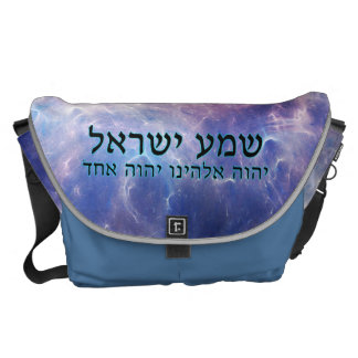 Shema Yisrael Courier Bags